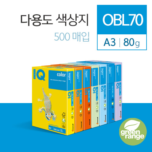IQ Color A4 색상지 500매 아이스블루 OBL70