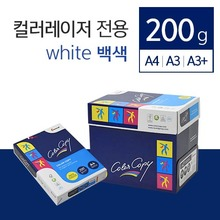 Color Copy 백색 200g